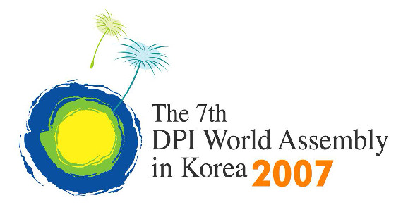 DPI World Assembly 2007  logo